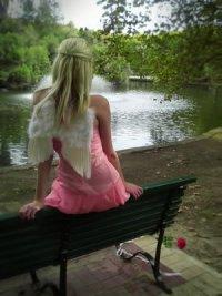 Best Girl, 30 января 1992, Калининград, id36635612